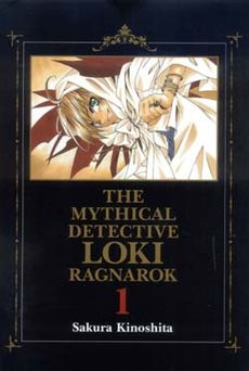The Mythical Detective Loki Ragnarok 1